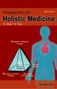《Introduction to Holistic Medicine》