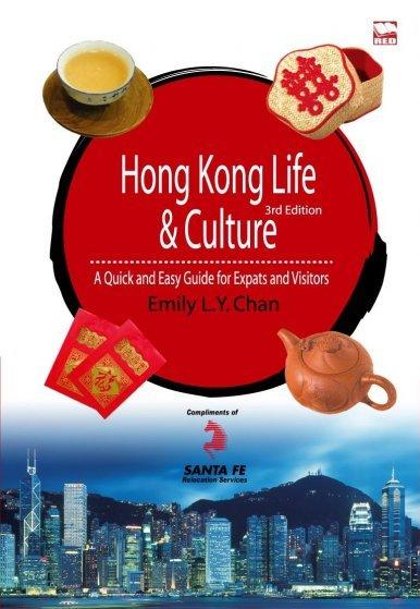 《Hong Kong Life & Culture》