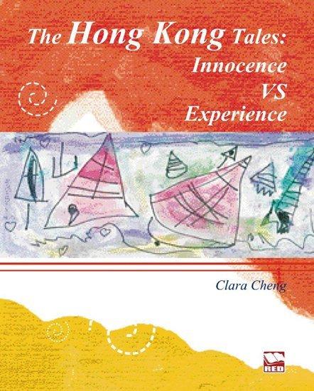 The Hong Kong Tales: Innocence VS Experience