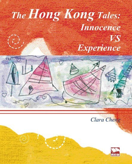 The Hong Kong Tales: Innocence VS Experience