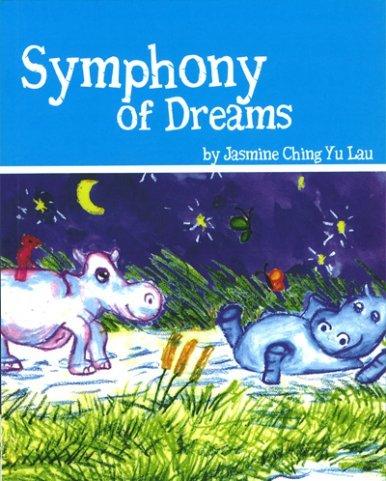 《Symphony of Dreams》