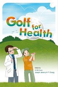 《Golf for Health》