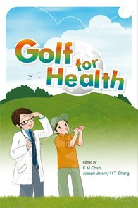 《Golf for Health》