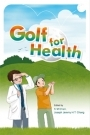 Golf for Health