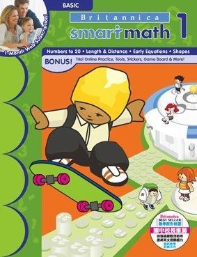 《Smartmath Level 1 Basic》