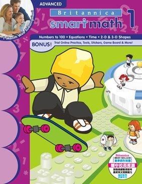 《Smartmath Level 1 Advanced》