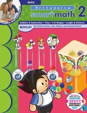 《Smartmath Level 2 Basic》