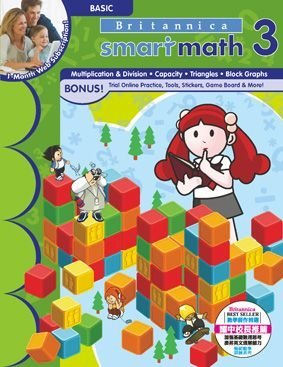 《Smartmath Level 3 Basic》