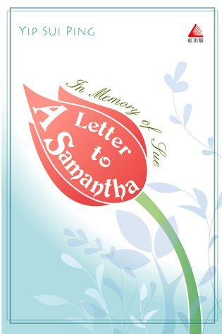 《A Letter to Samantha》