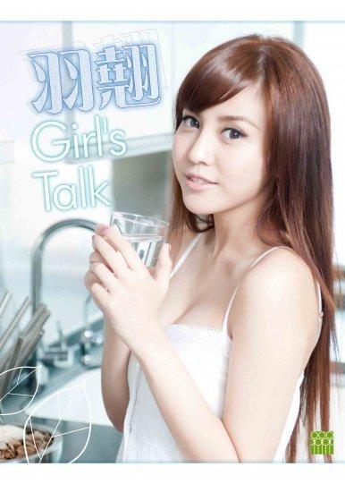 《Girl's Talk》