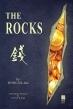 The Rocks 錢