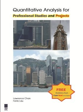 《Quantitative Analysis for Professional Studies and Projects (with CD-ROM)》