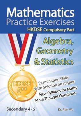 《Mathematics Practice Exercises》