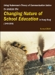 Using Habermas's Theory of Communicative Action to analyze the Changing Nature of School Education in Hong Kong (1945-2008)