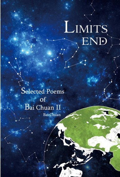 《Limits End: Selected Poems of Bai Chuan II》