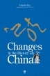 Changes in the History of China