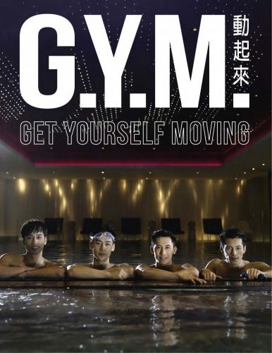 《G.Y.M動起來──Get Yourself Moving》