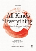 All Kinds of Everything: From Chinese Civilization to World History (until 1912) 2nd edition (精裝本)