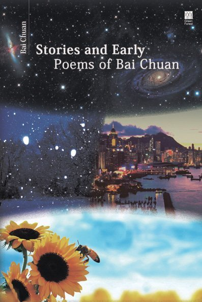 Stories and early poems of Bai Chuan