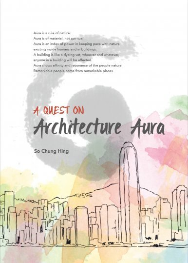 《A Quest On Architecture Aura》