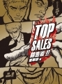 TOP SALES 銷售術