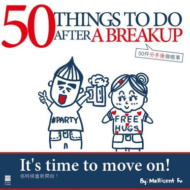 《50 Things To Do After a Breakup/50件分手後做嘅事