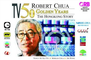 《ROBERT CHUA TV 50 Golden Years The Hongkong Story》