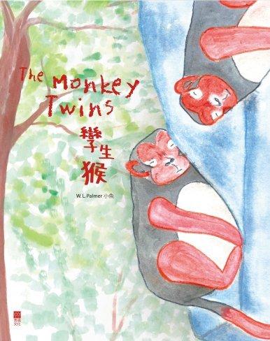 《The Monkey Twins 孿生猴》