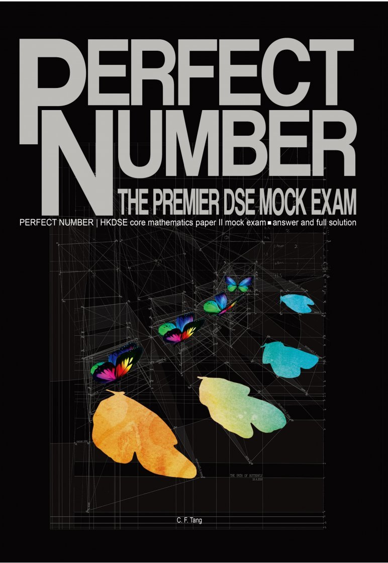 Perfect Number - The premier DSE mock exam