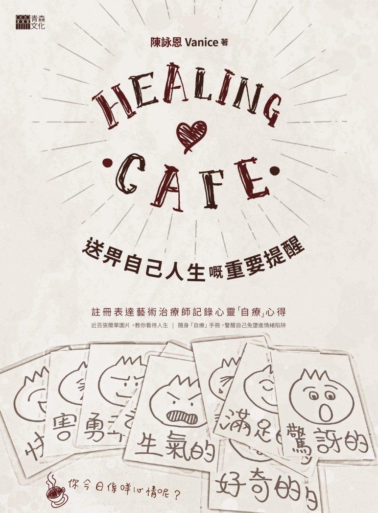 Healing Cafe