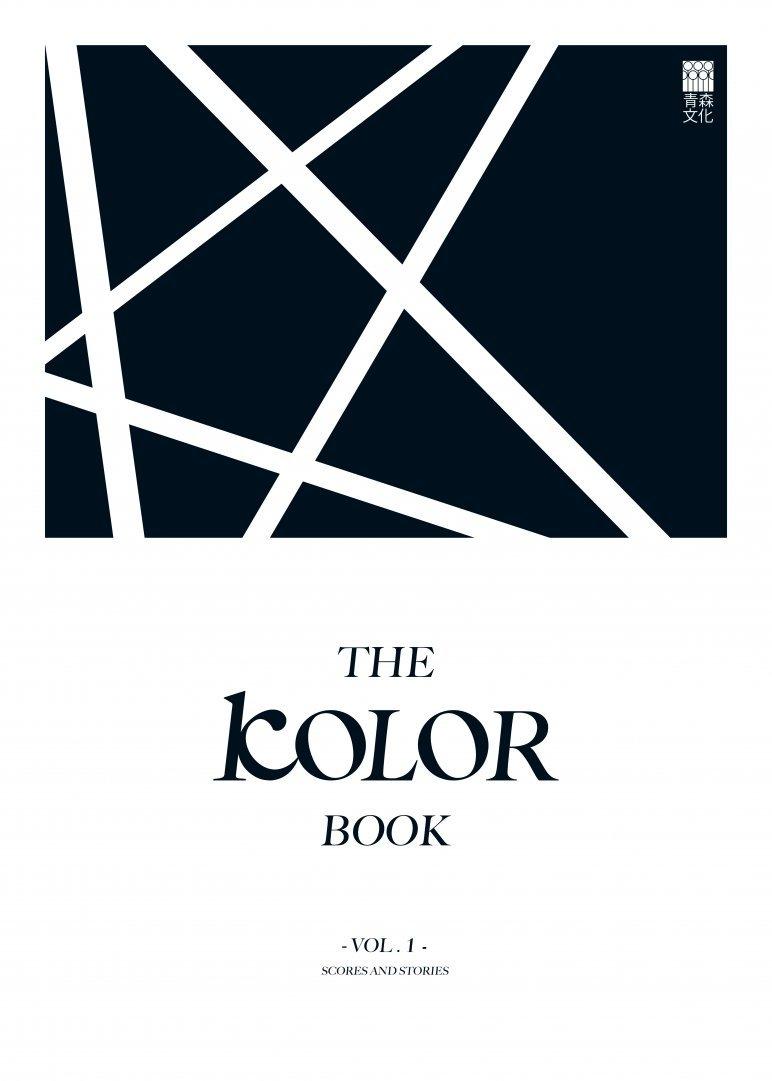 The KOLOR Book Vol. 1