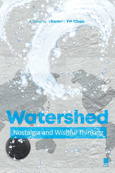 《Watershed: Nostalgia and Wishful Thinking》