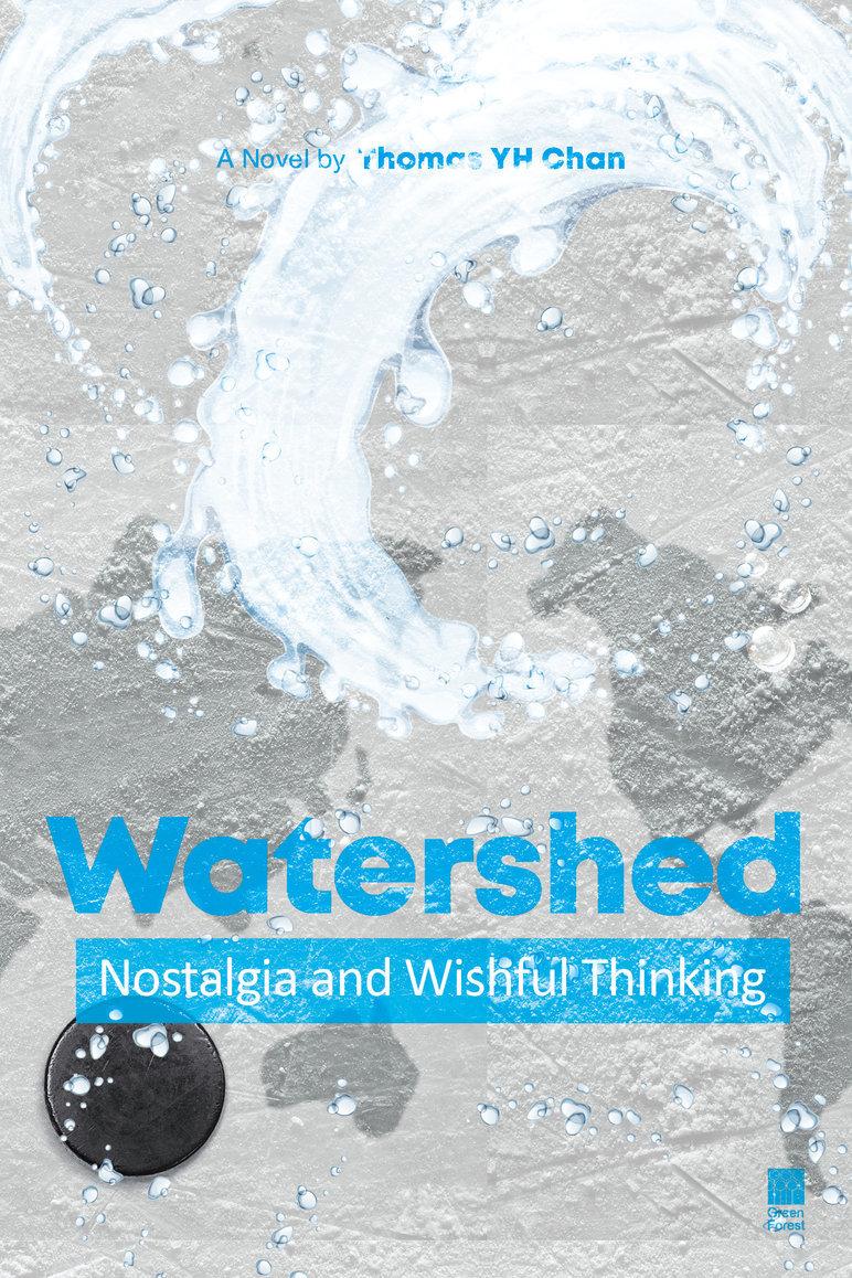 Watershed: Nostalgia and Wishful Thinking