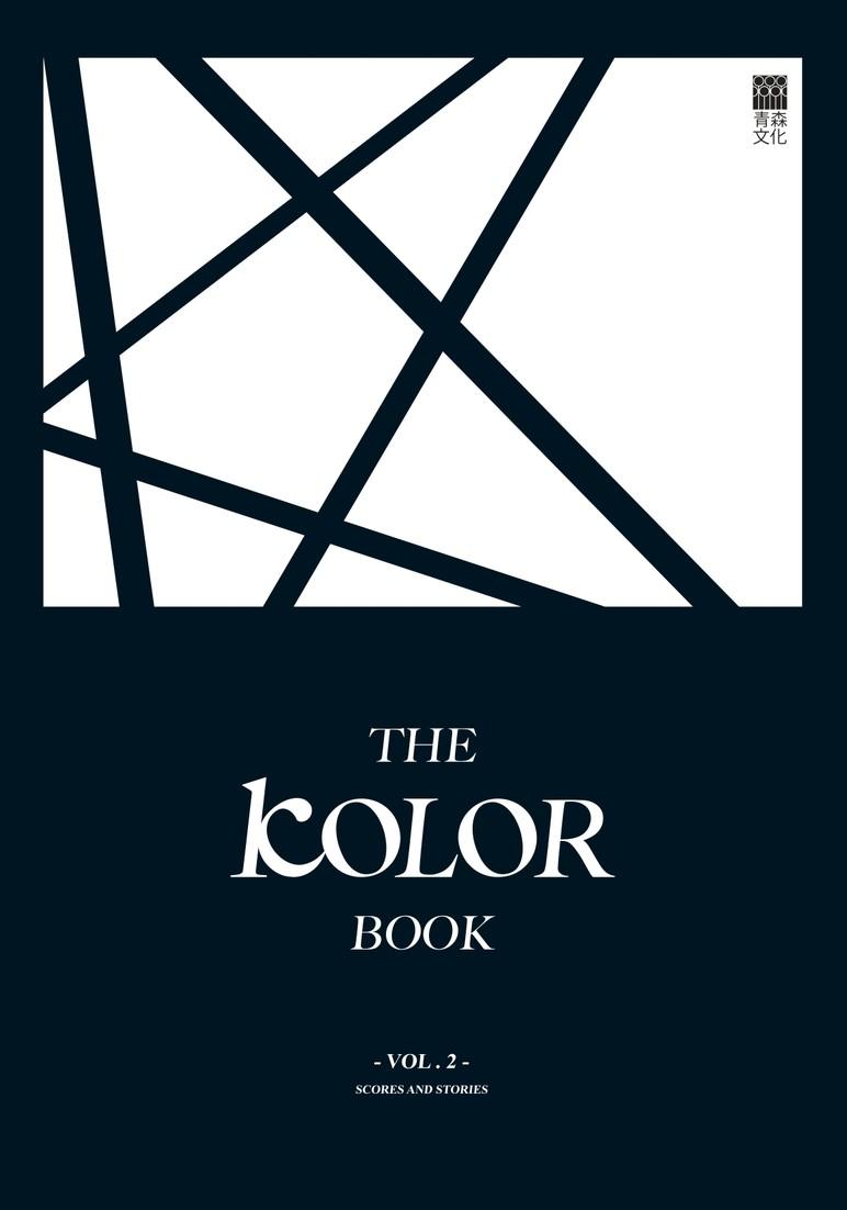 The KOLOR Book Vol. 2