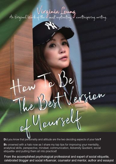 《How To Be The Best Version of Yourself》